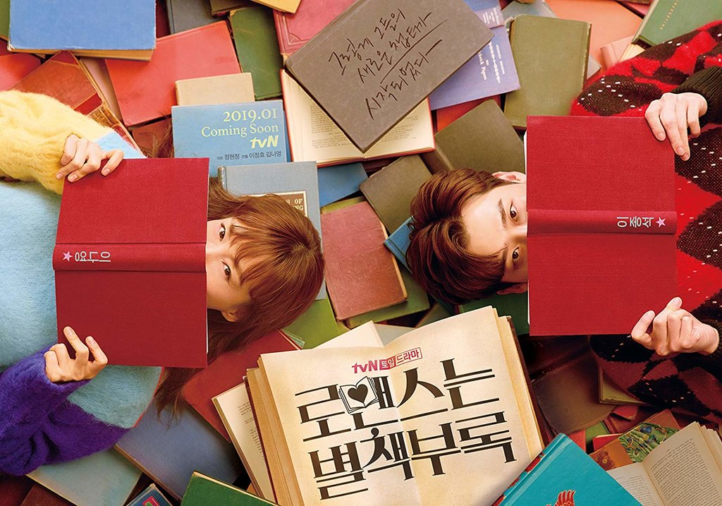 Review Drama Korea Romance Is a Bonus Book
