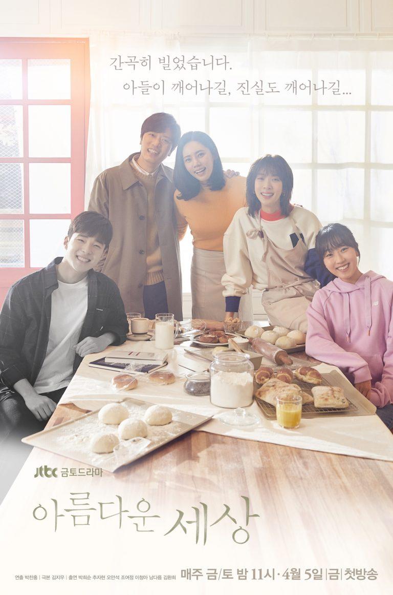 Sinopsis dan Review Drama Korea Beautiful World