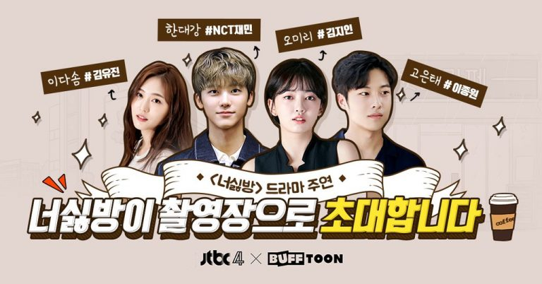 Method-to-hate-you-jtbc4-768x402