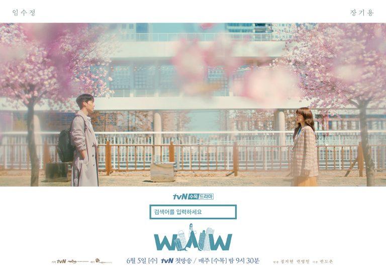 Sinopsis dan Review Drama Korea Search WWW (2019)