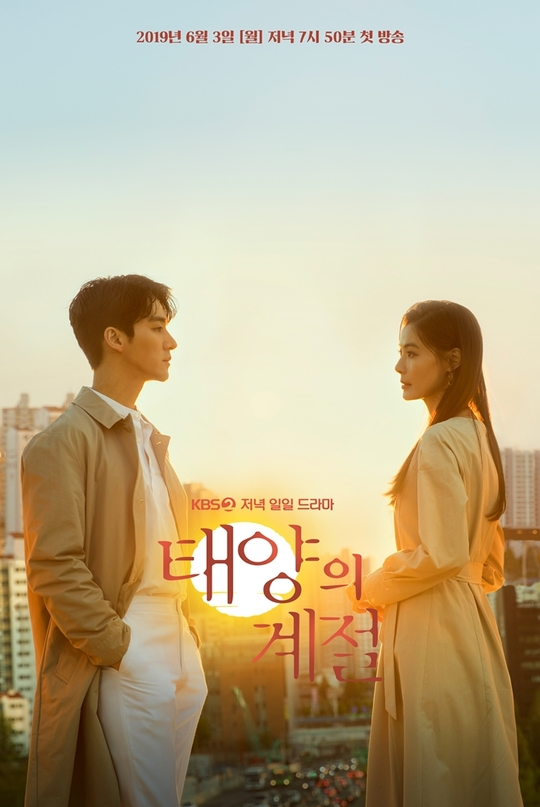 Sinopsis dan Review Drama Korea A Place in the Sun (2019)
