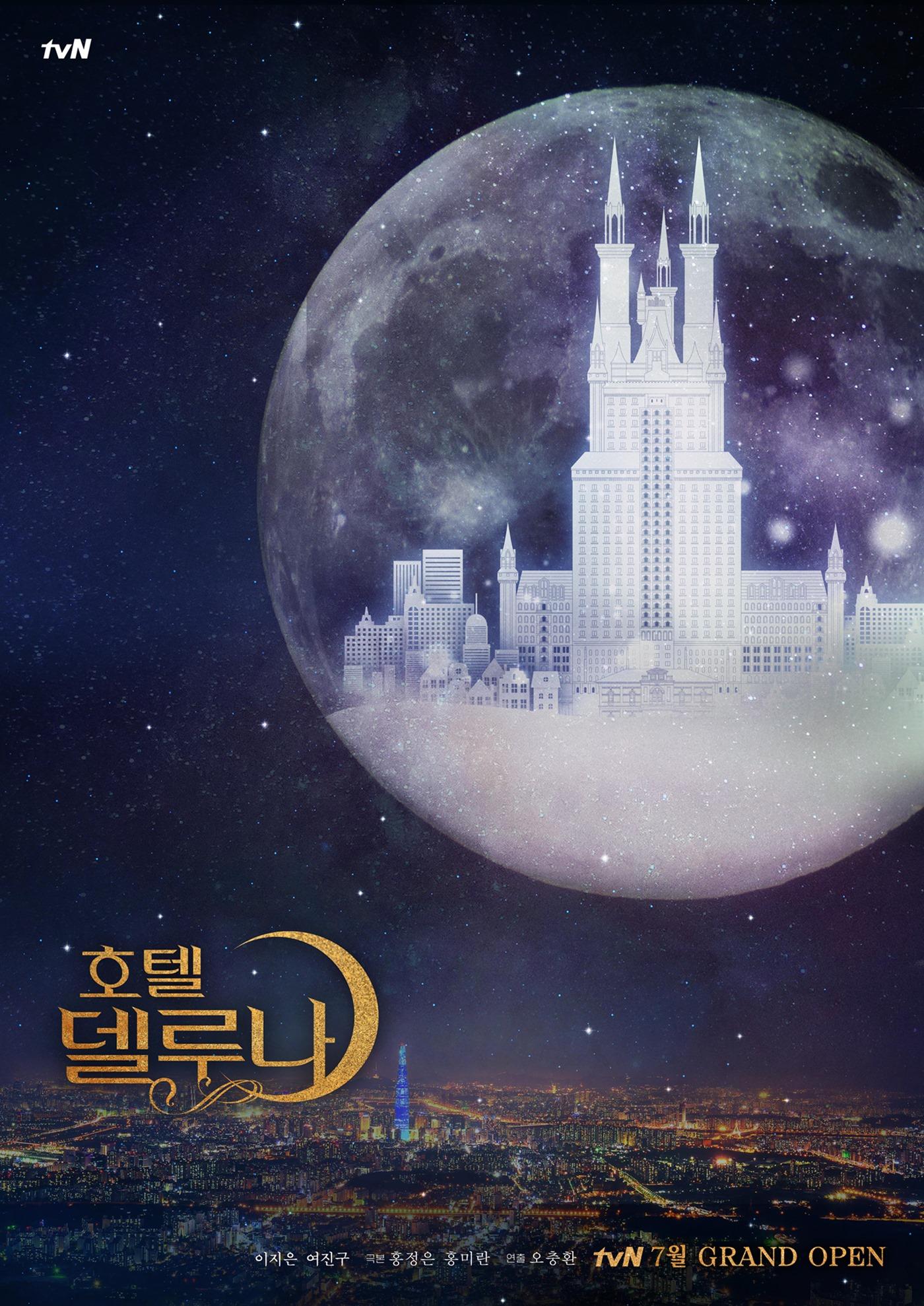Sinopsis dan Review Drama Korea Hotel Del Luna (2019)