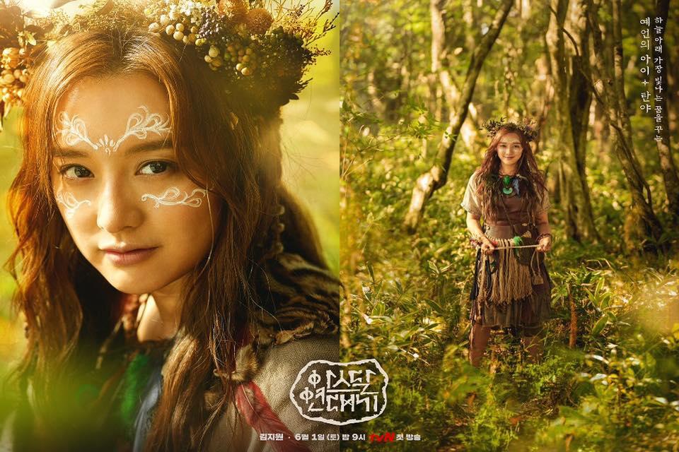 [Fans Teori] Ibu Asasin  dan Ayah Risan di Arthdal Chronicle