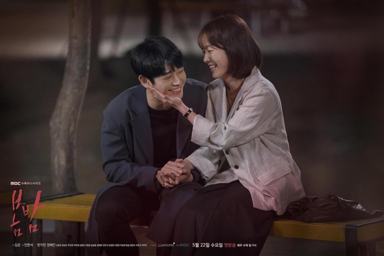 [Spoilers] One Spring Night Episode 1 – 2