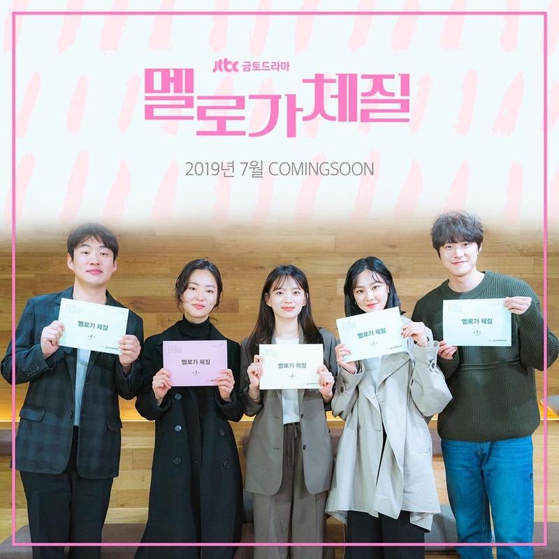 Sinopsis dan Review Drama Korea Be Melodramatic (2019)