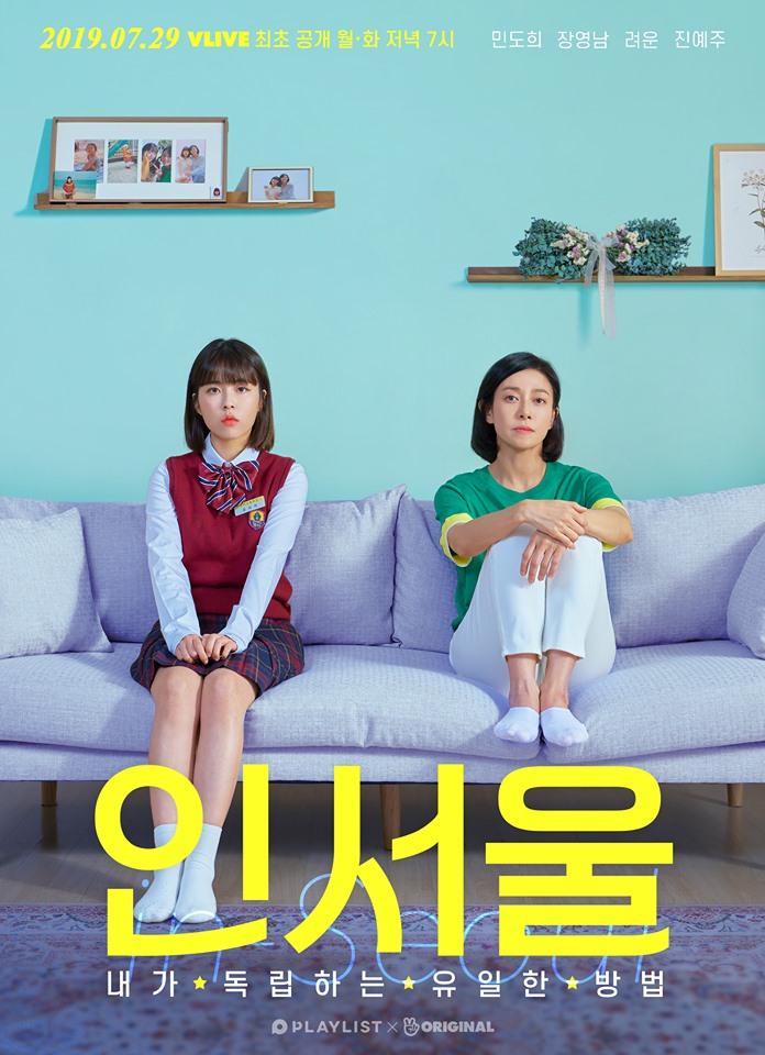 Sinopsis dan Review Drama Korea In Seoul (2019)