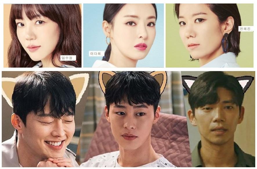 [Fans Teori] Serunya Couple di Drama Korea Search WWW