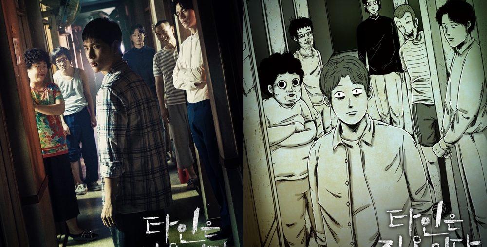 Poster Grup & Poster Bergambar Untuk Drama OCN