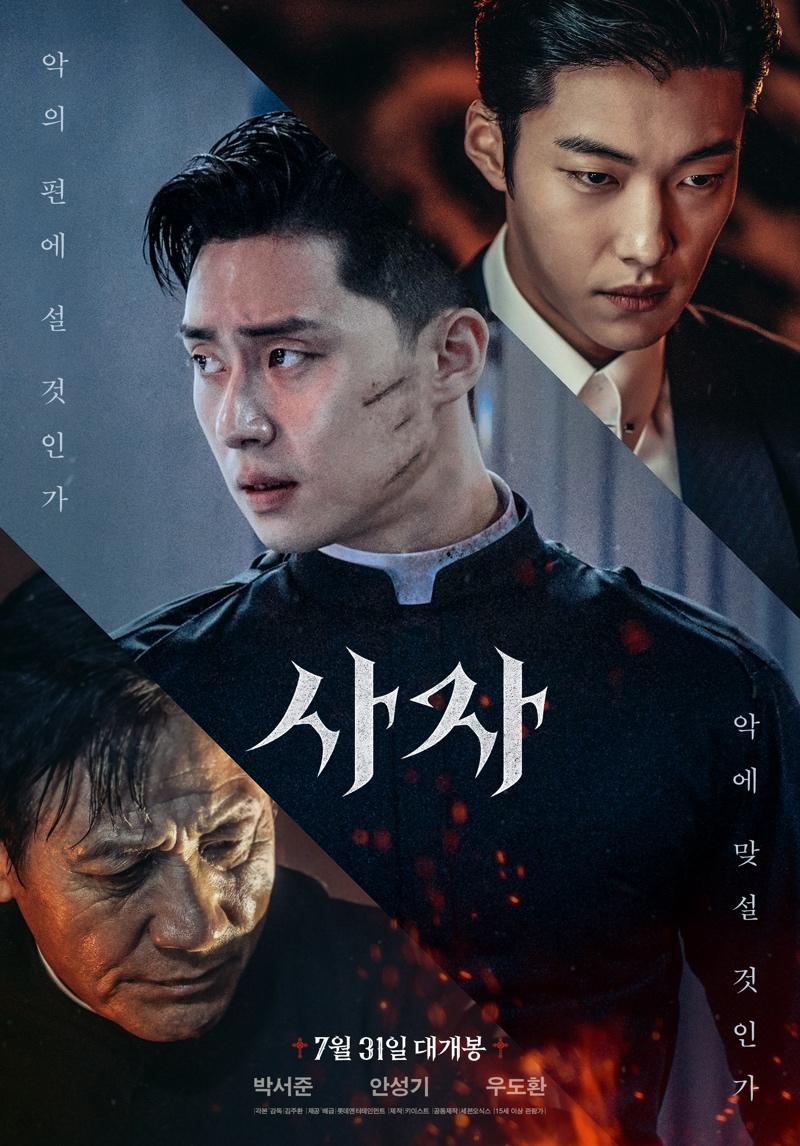 Sinopsis dan Review Film Korea The Divine Fury (2019)