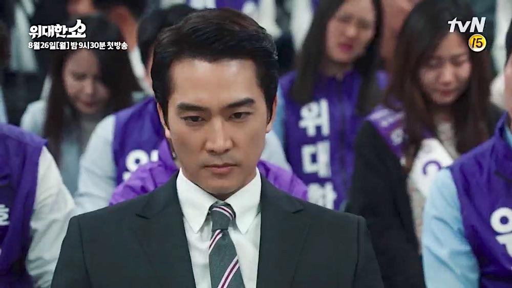 """Teaser dan Cuplikan Terbaru Dari Serial Drama tvN """"The Great Show"""""""