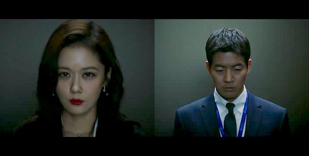Sinopsis dan Review Drama Korea VIP (2019)