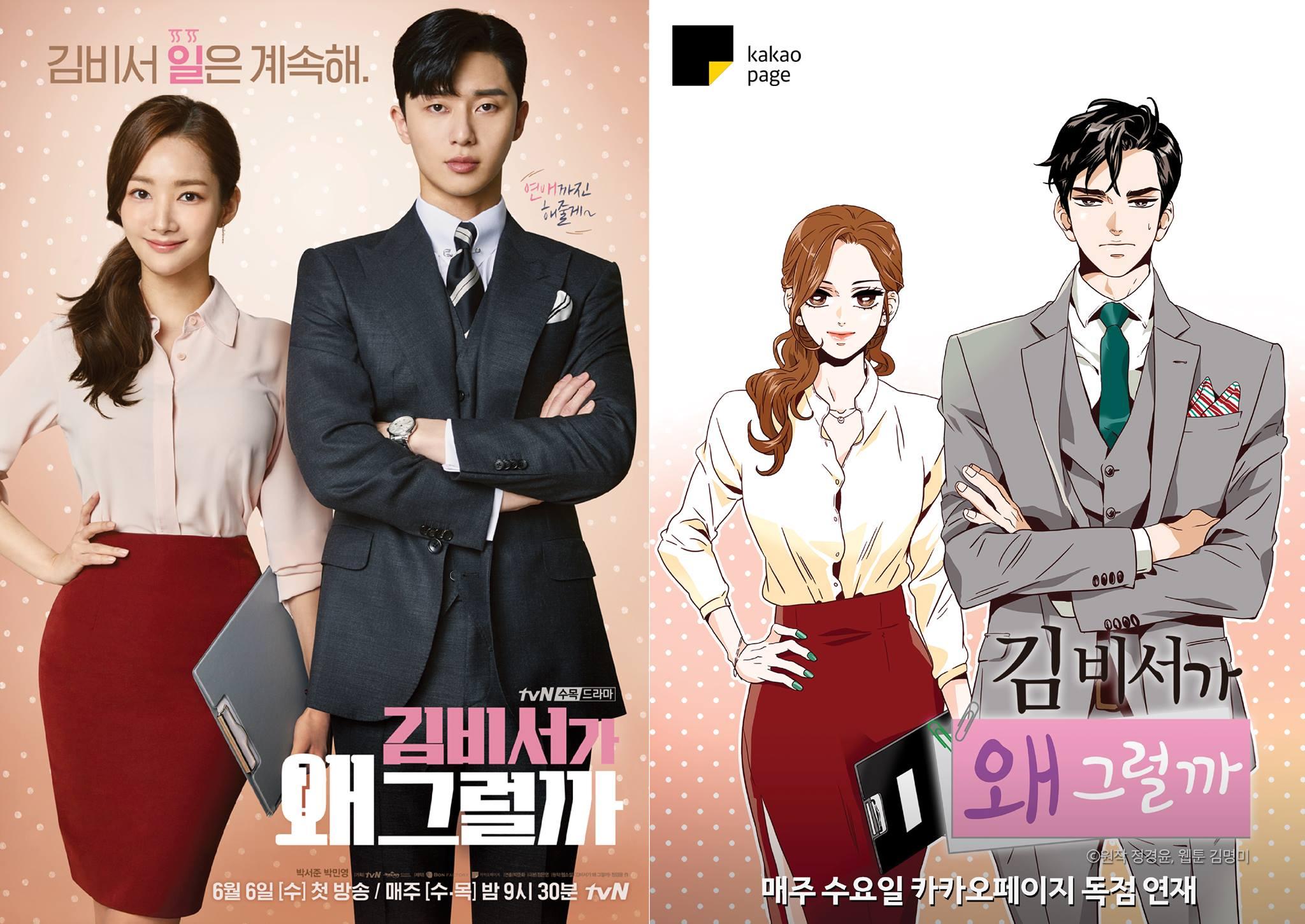 Daftar Drama Korea yang Diadaptasi Dari Webtoon