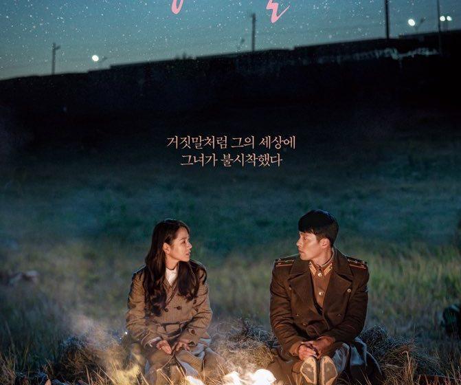 Sinopsis dan Review Drama Korea Crash Landing Of Love  (2019)
