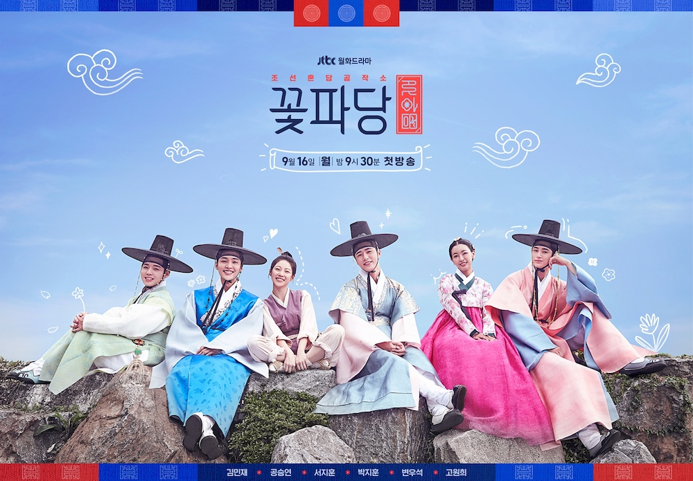 Sinopsis dan Review Drama Korea Flower Crew (2019)