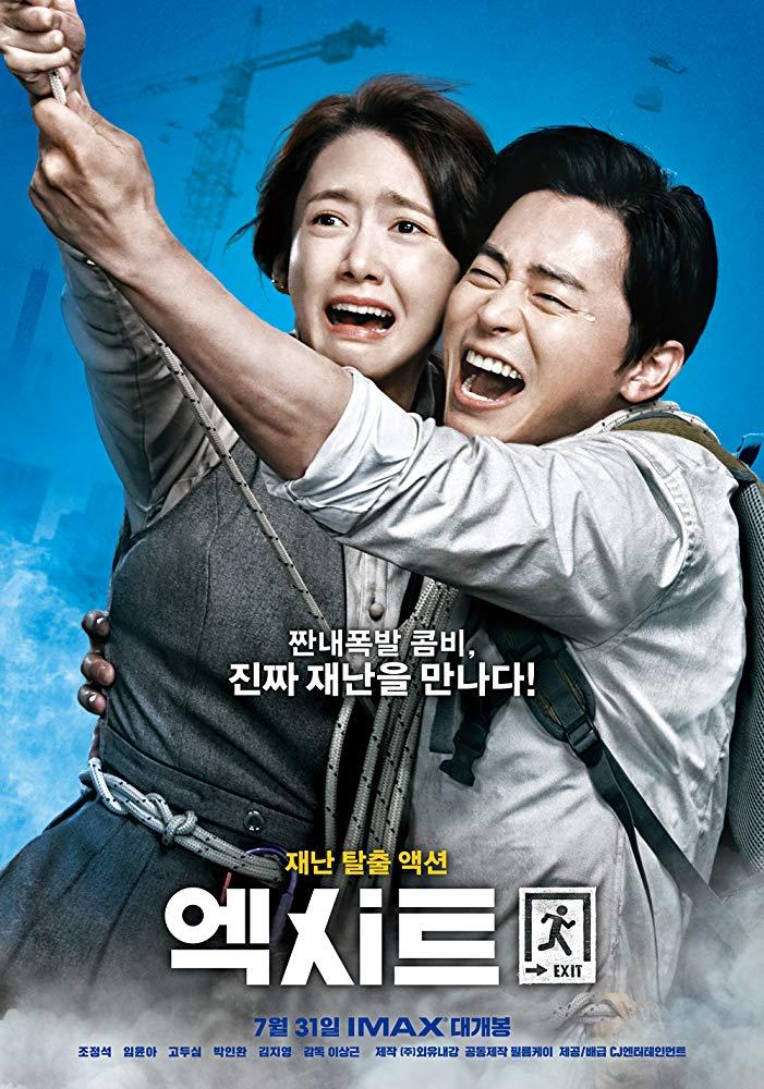 Sinopsis dan Review Film Korea Exit (2019)