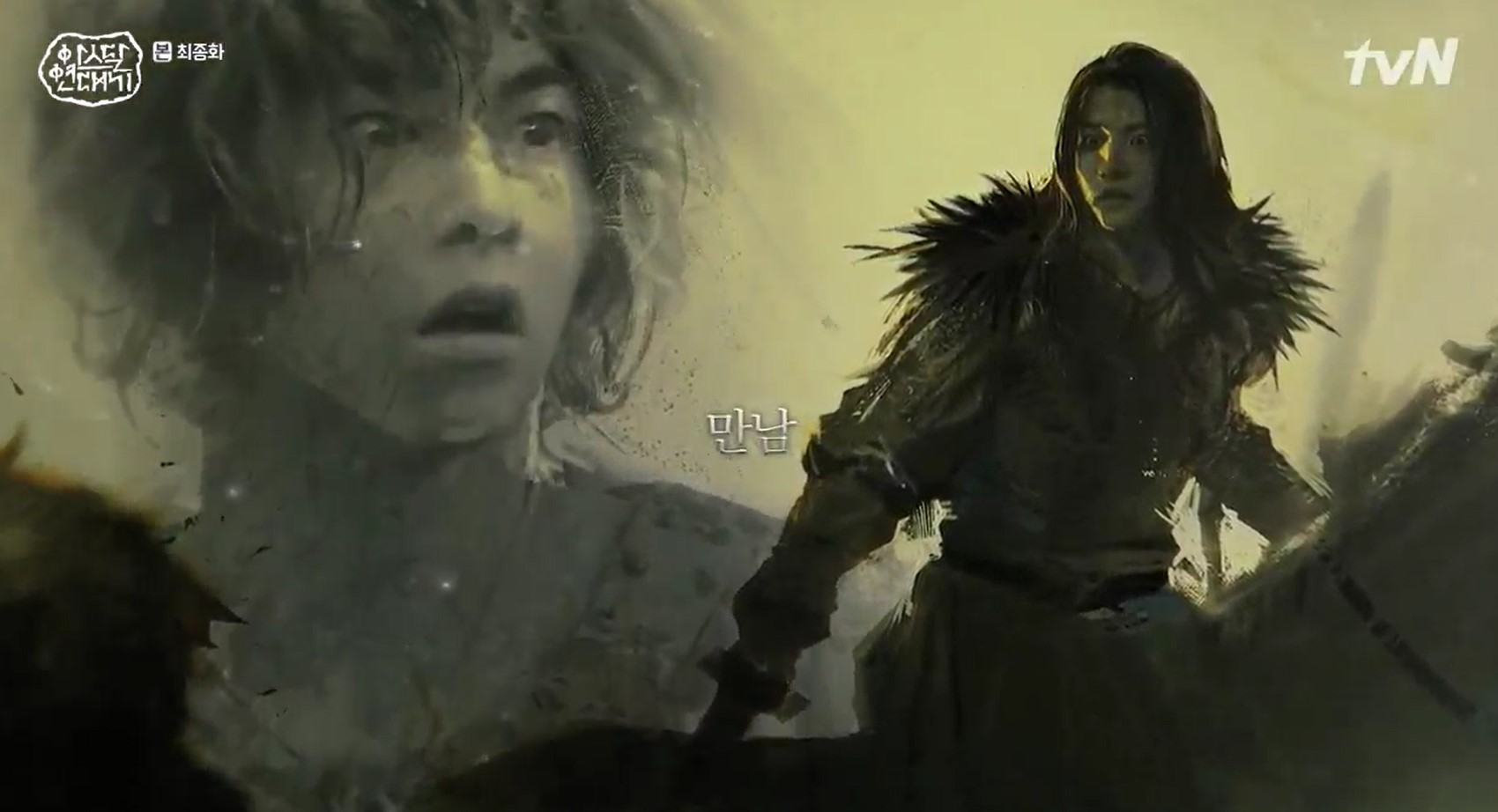 [Spoilers] Arthdal Chronicles Episode 18