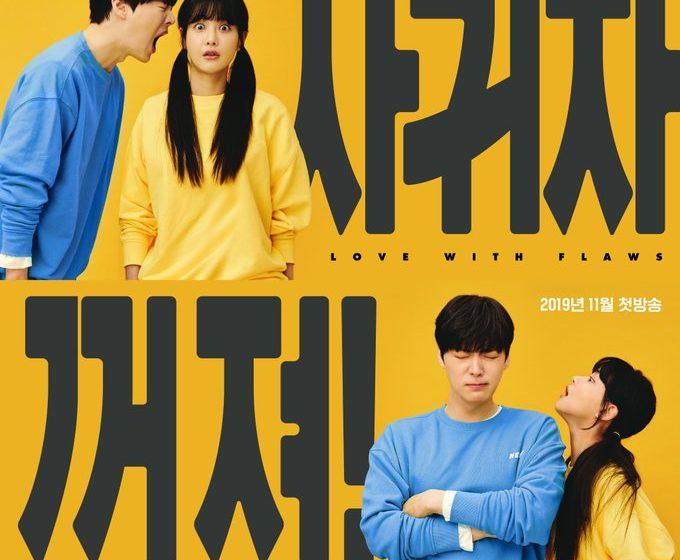 Sinopsis dan Review Drama Korea Love With Flaws (2019)