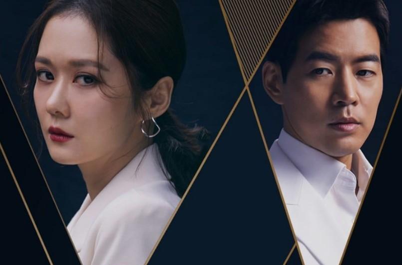 Paling Banyak Ditonton, VIP Jadi Drama Peringkat 1