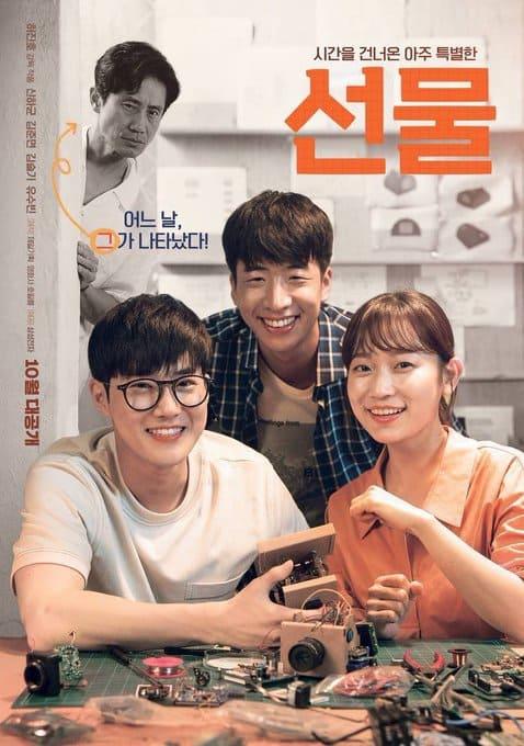 Sinopsis dan Review Film Pendek Korea The Present (2019)