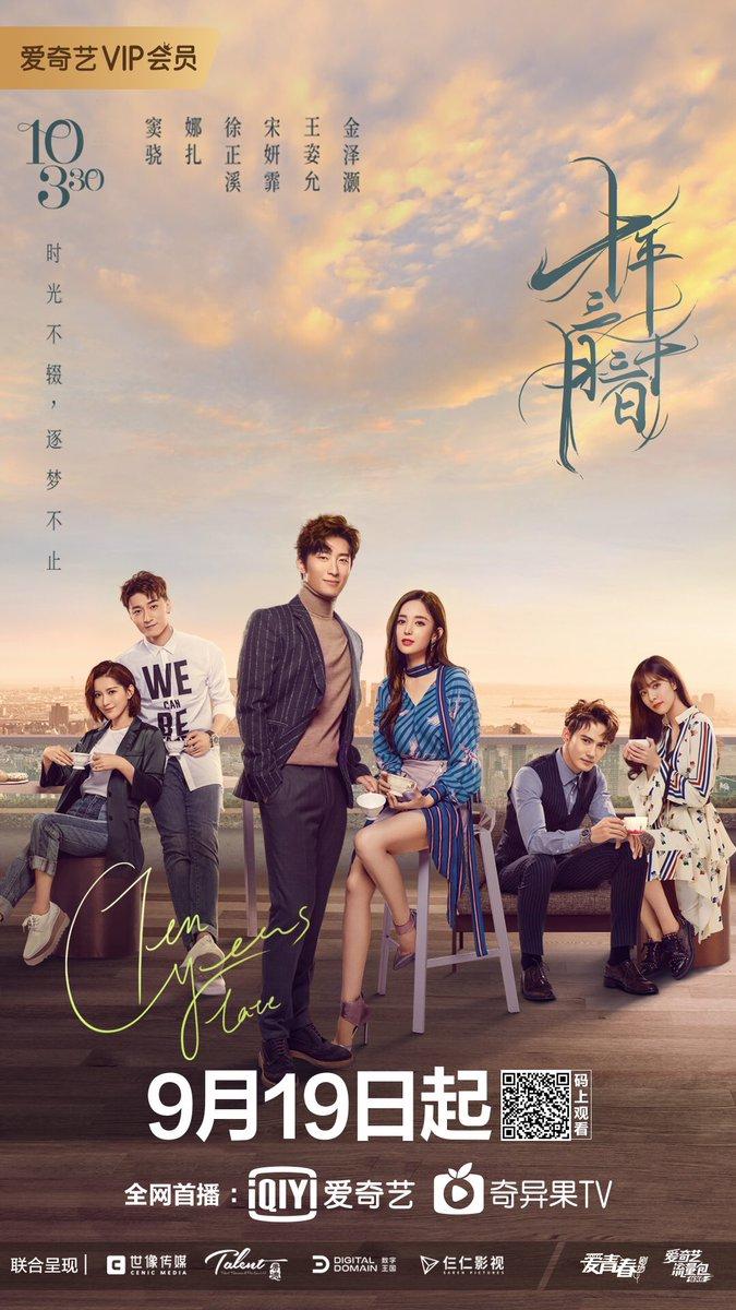 Sinopsis dan Review Drama Cina Ten Years Late (2019)