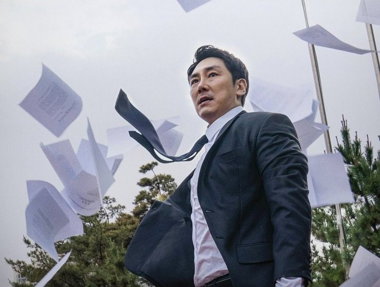 Sinopsis dan Review Film Korea Black Money (2019)