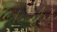 yoon-kye-sang-ha-ji-won