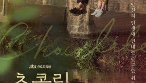 Chocolate Drama Korea 2019 Sinopsis Dan Review Diani Opiari