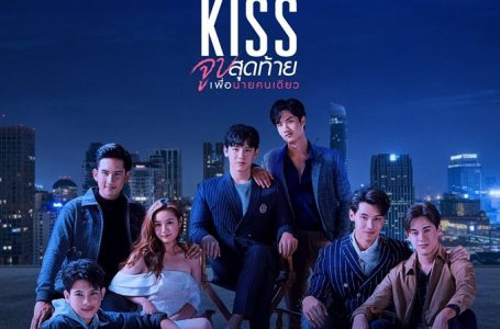 Dark Blue Kiss Drama Thailand (2019) : Sinopsis dan Review