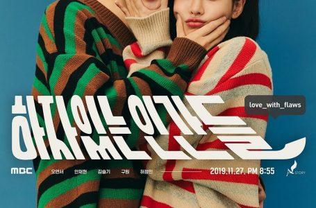 Ahn Jae Hyun And Oh Yeon Seo Tampil Menggemaskan dalam Poster Terbaru Love With Flaws