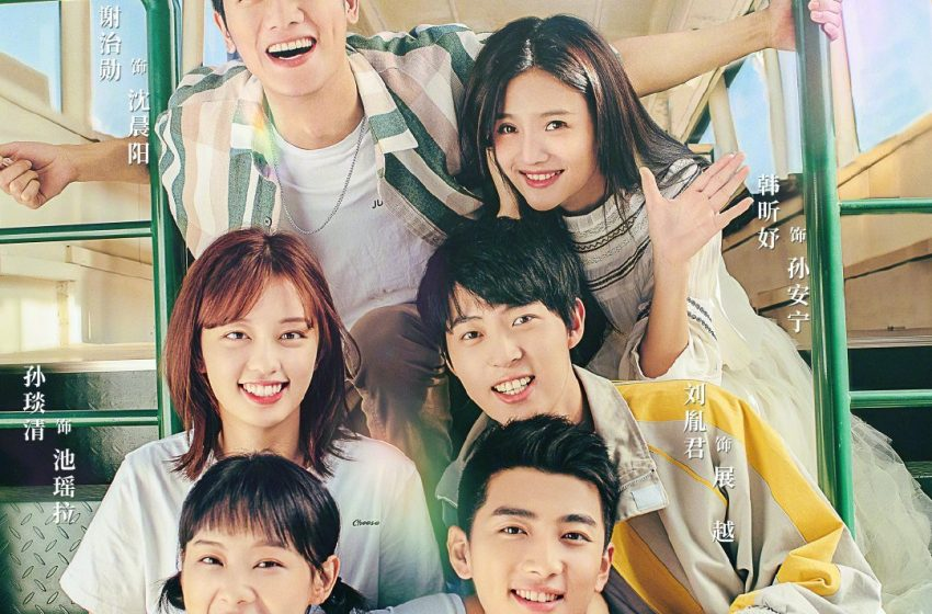 All I Want for Love is You Drama China (2019) : Sinopsis dan Review