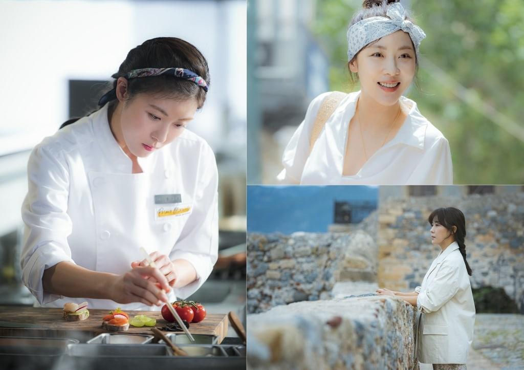 Ha Ji Won Chocolate
