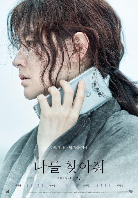 Bring Me Home Film Korea (2019) : Sinopsis dan Review