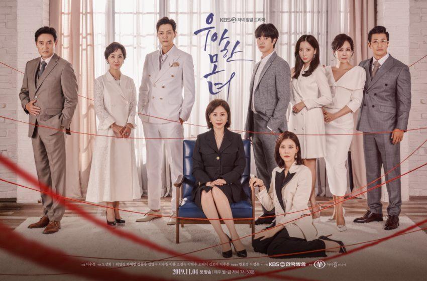 Gracious Revenge Drama Korea (2019) : Sinopsis & Review