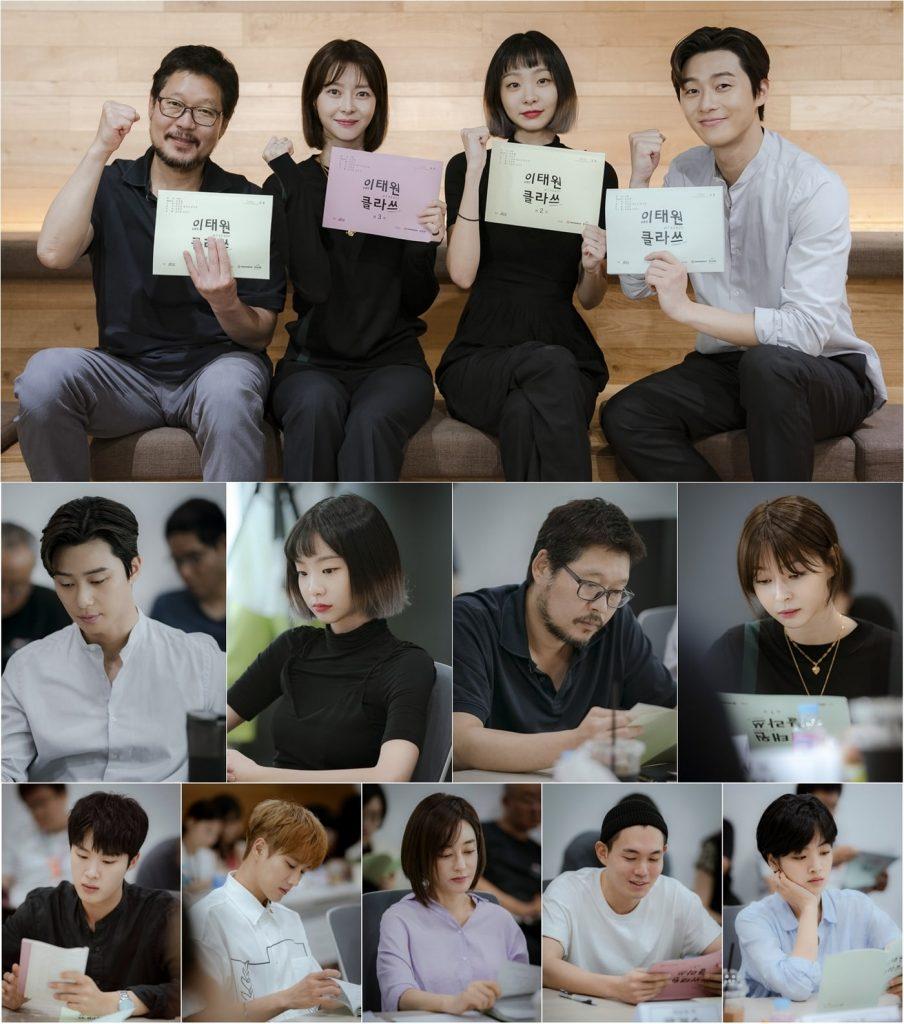 pembacaan naskah Itaewon Class