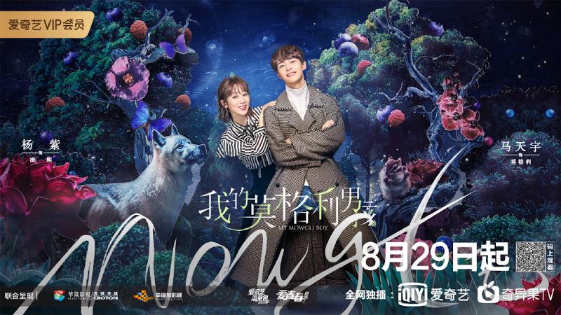 My Mowgli Boy Drama China (2019) : Sinopsis dan Review
