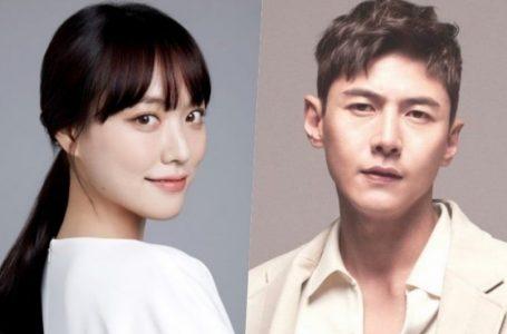 Hello Venus's Lime dan Song Jae Hee Cast Ikut Dalam Drama Terbaru Sang Wook dan Kim Bo Ra 'Touch'