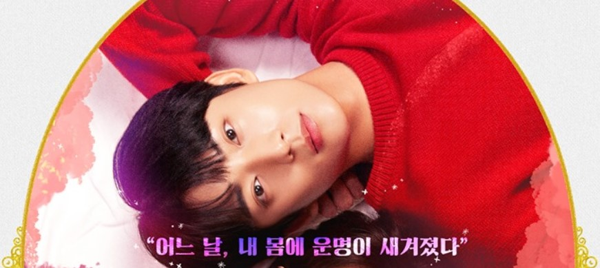 B1A4's GongChan sebagai Yoo JaeHa