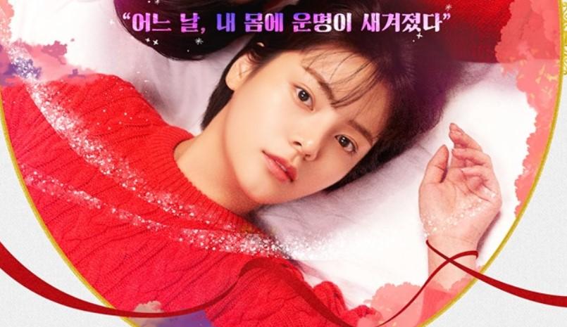 Song YooJung sebagai Jung JiWoo