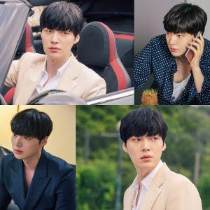ahn-jae-hyun-people-with-flaws-ifk011