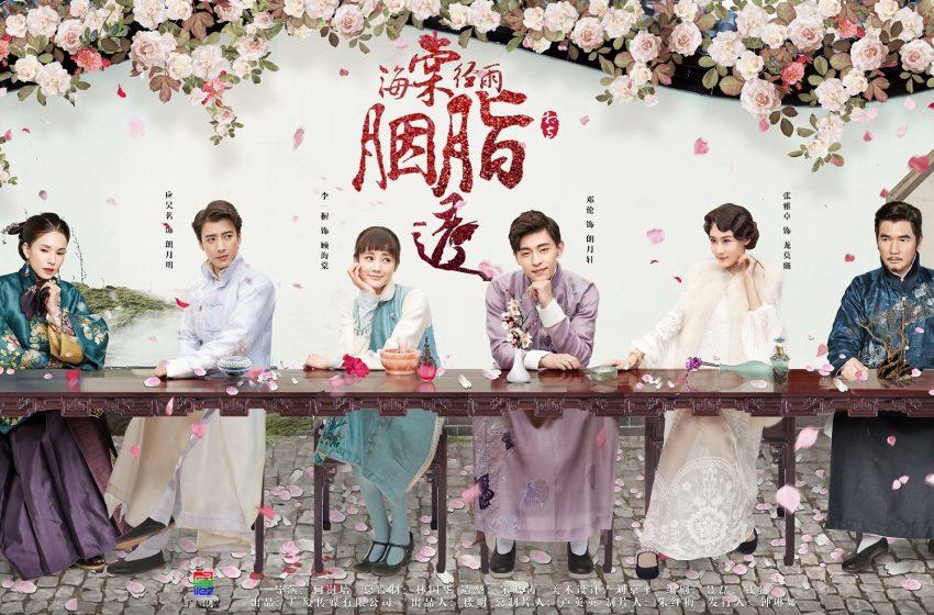 Blossom in Heart Drama China (2019) : Sinopsis dan Review
