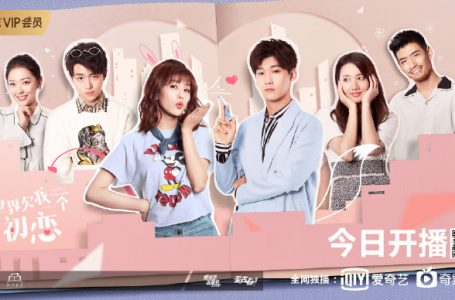 The World Owes Me A First Love Drama China (2019) : Sinopsis dan Review