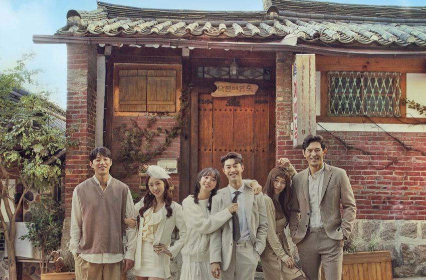 Never Twice Drama Korea (2019) : Sinopsis & Review