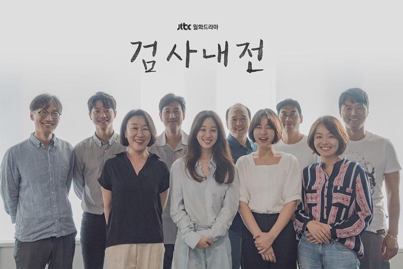 War Of Prosecutors Drama Korea (2019) : Sinopsis dan Review