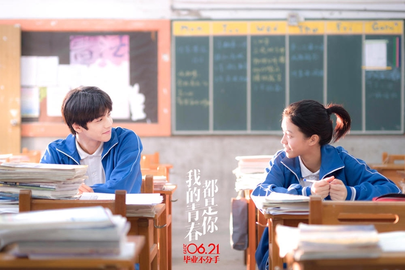 Sinopsis dan Review Film China Love The Way You Are (2019)