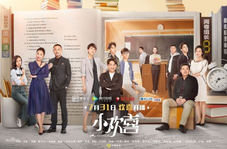 Sinopsis dan Review Drama China A Little Reunion (2019)