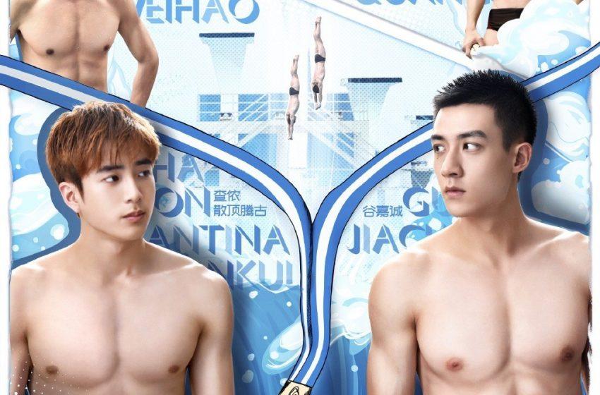 Sinopsis dan Review Drama China Dive (2019)