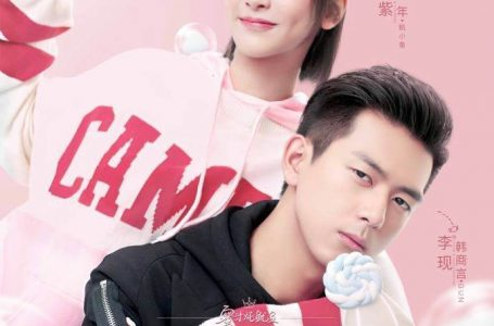 Sinopsis dan Review Drama China Go Go Squid (2019)