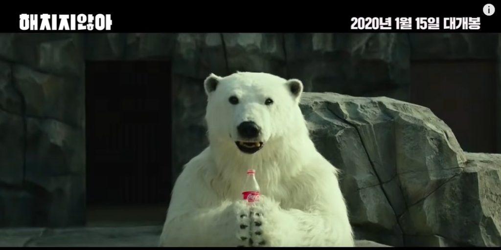 Secret Zoo Nonton : Nam Main di Batu Secret Zoo @Jatim ...
