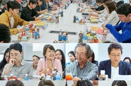 Taecyeon 2PM, Lee Yeon Hee, Im Joo Hwan Hadiri Pembacaan Skrip Pertama Untuk Drama The Game: Towards Midnight