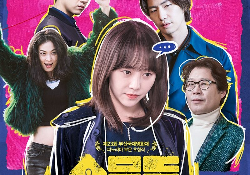 Sinopsis dan Review Film Korea The Snob (2019)